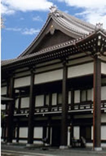 西本願寺 式務部棟